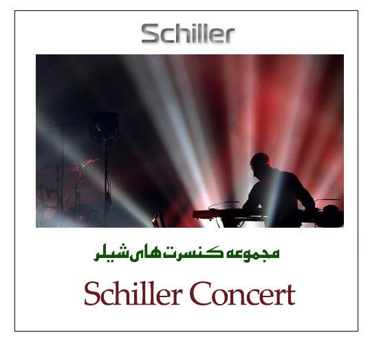 Schiller Concert
